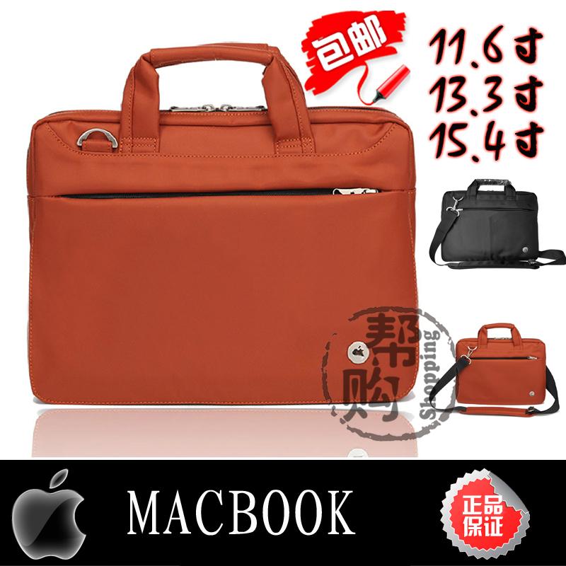 包邮正品苹果电脑包macbook11.6寸13.3寸15.4寸苹果笔记本电脑包