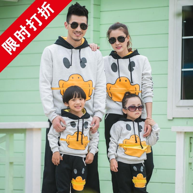 背背兔亲子装秋冬装抓绒全家装父子装母女装一家四口童装亲子装