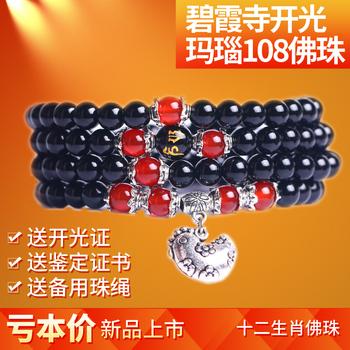 开光黑玛瑙108颗佛珠手链串多圈水晶男女时尚十二生肖黑曜石饰品