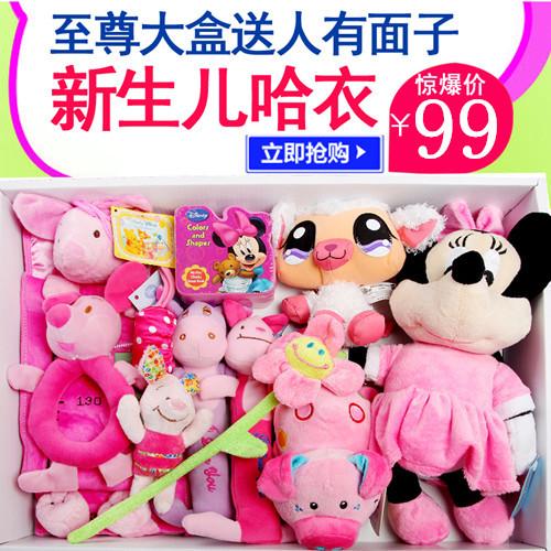 婴儿礼盒套装宝宝新生儿婴幼儿母婴用品玩具满月礼物大礼包高档