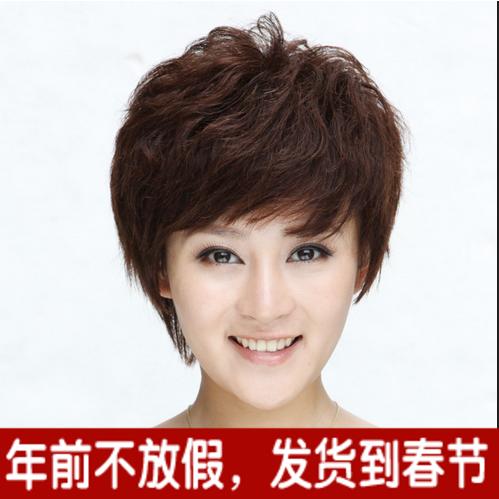 短发[盘发正品头型图片]中发型图片发型盘发评接头发把短发接a短发点图片