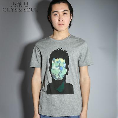杰纳思男士T恤圆领青年夏季韩版潮流修身男装半袖学生体恤衫清仓