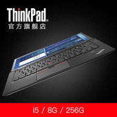 ThinkPad X1 Carbon 20FBA0-0ACD 256GB SSD 商务笔记本电脑超薄