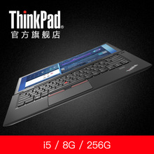 国行ThinkPad X1 Carbon 20FBA0-0ACD 256GB 超薄商务笔记本电脑