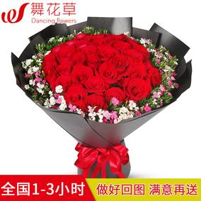 红玫瑰花束全国同城速递北京上海杭州广州深圳花店送女友鲜花礼盒
