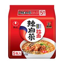 【天猫超市】农心 辣白菜五连包方便面 120g*5包/袋煮面泡面面条