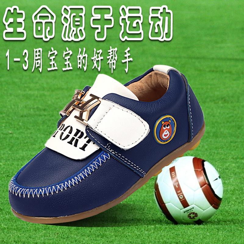 【天天特价】秋鞋男童鞋2014新款潮鞋儿童宝宝鞋子学步鞋1-2-3岁