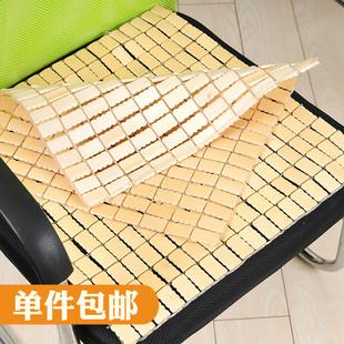夏季麻将凉席坐垫椅垫办公室电脑椅子坐垫夏天汽车坐垫竹子凉座垫