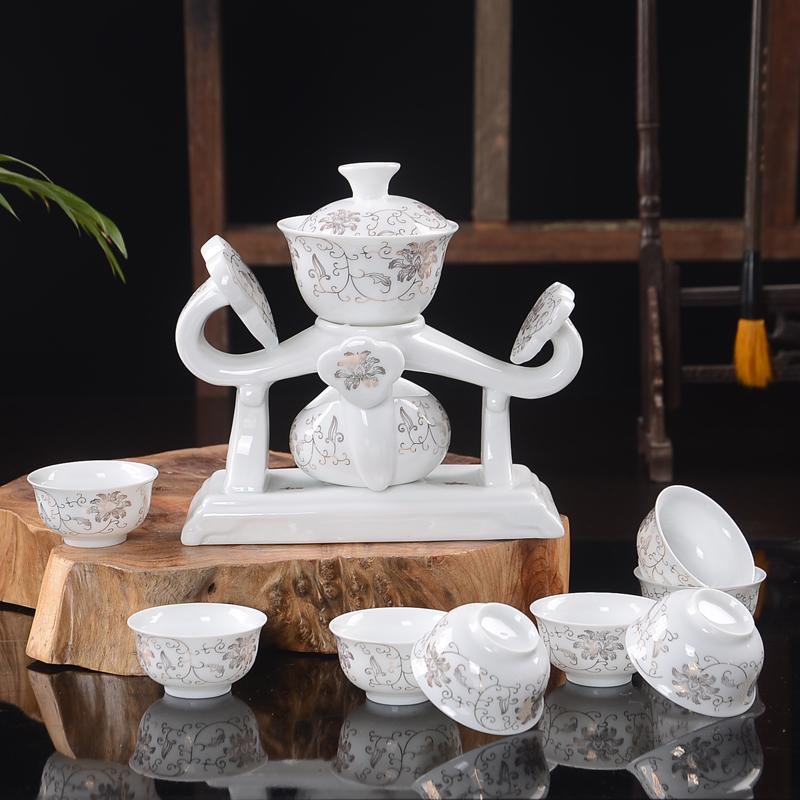 整套陶瓷功夫茶具吉祥如意全自动泡茶器礼品创意防烫隔热特价