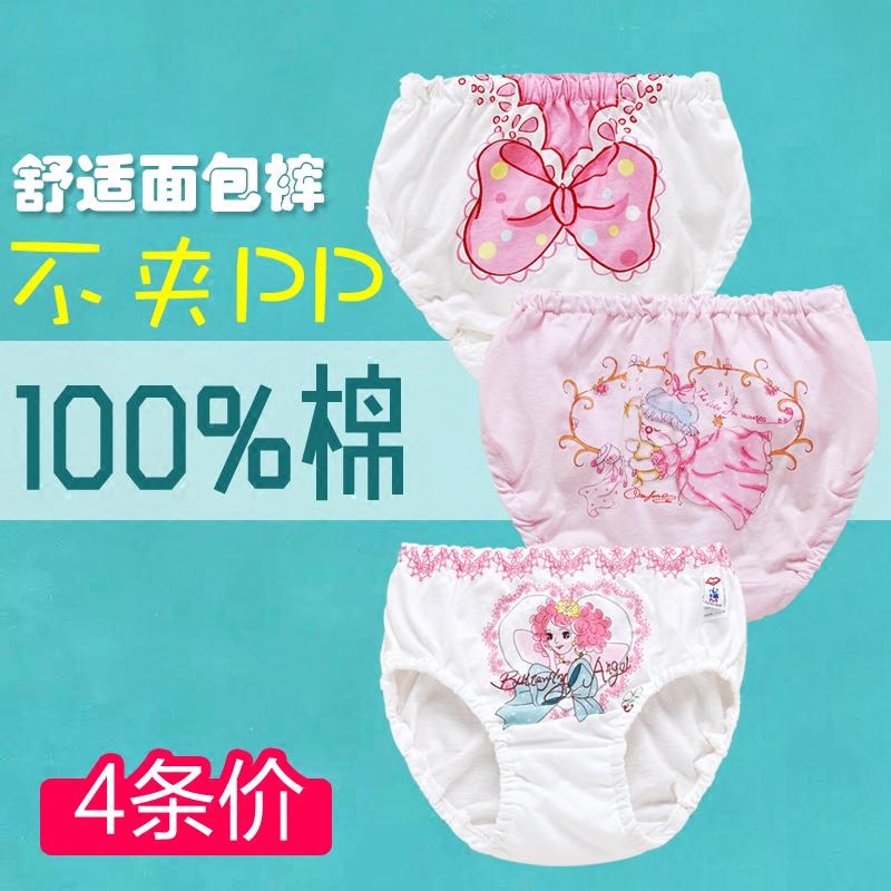 宝宝内裤0-1岁3婴儿女纯棉4小内裤薄款5心福夏季女童三角面包短裤