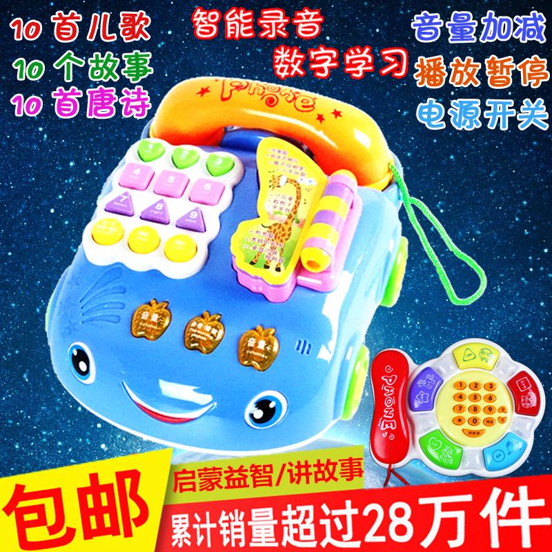婴幼儿童玩具电话机宝宝玩具手机0-1-3岁小孩益智早教音乐6个月9