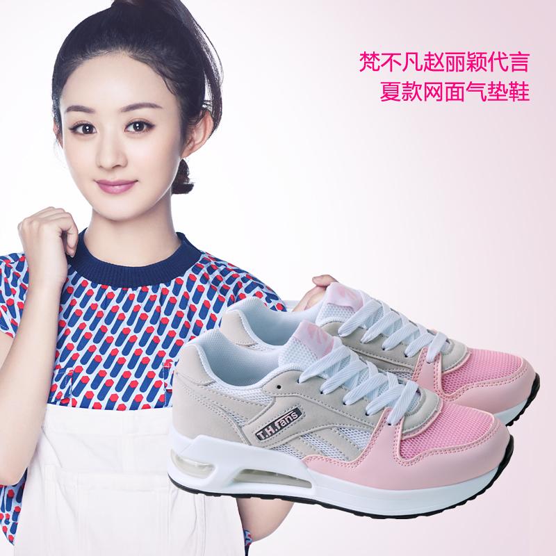 散步赵丽颖不凡运动鞋气垫时尚跑鞋女圆头代言网布