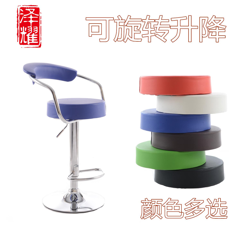 康泽厂家直销 理发椅转椅可升降旋转多用职员椅吧台椅咖啡酒吧