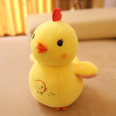 可爱卡通小鸡宝宝毛绒玩具公仔小黄鸡布娃娃儿童玩偶生日礼物