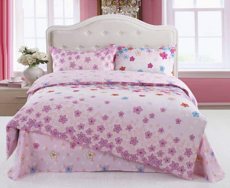 麦当娜正品家纺床上用品韩版全棉四件套 斜纹活性印花四件套