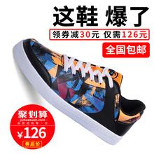 特步男鞋板鞋秋冬季新款正品2016滑板鞋休闲鞋官方旗舰店运动鞋子