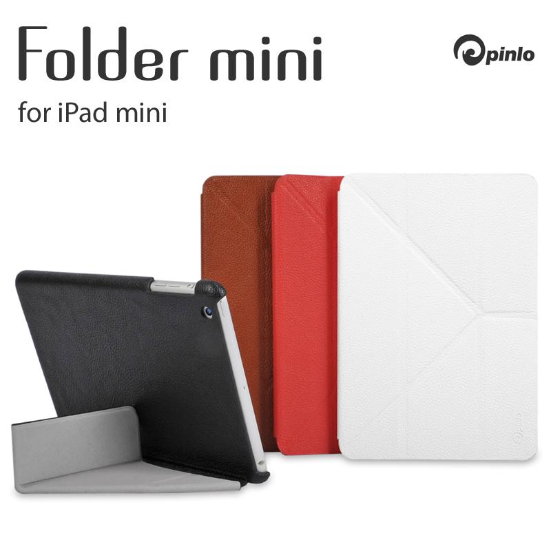 pinlo 苹果平板电脑ipad mini保护套外壳ipadmini1皮套迷你一代