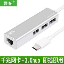 网线转换器以太网usb转接头网络接口苹果笔记本电脑mac分线器air