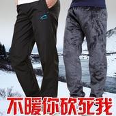 男冬季加厚外穿 爸爸老人保暖裤 休闲加绒棉裤 中老年人棉裤 大码 男士