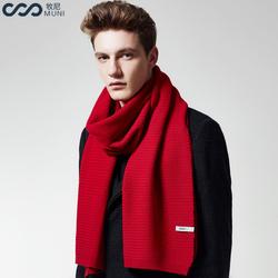 牧尼100羊毛大号围巾加厚新品男士纯色围巾时尚潮流礼盒装