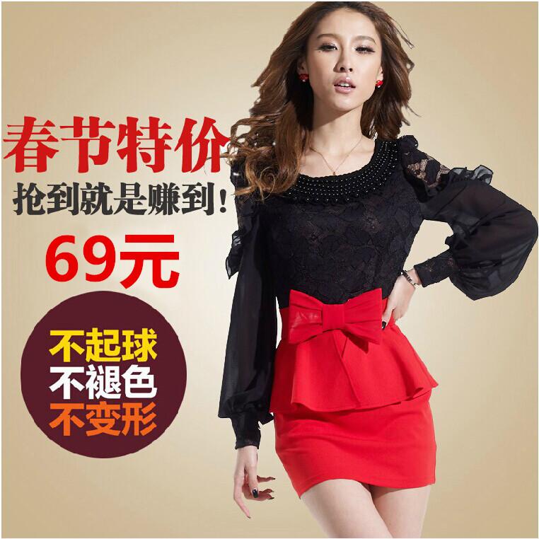 2015韩版春装新款修身大码女装雪纺灯笼长袖气质包臀蕾丝连衣裙潮