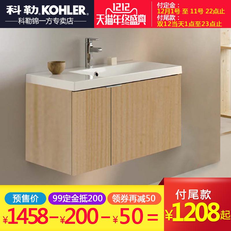 科勒浴室柜 欧式浴室柜家具组合美式洗脸盆柜洗漱台k