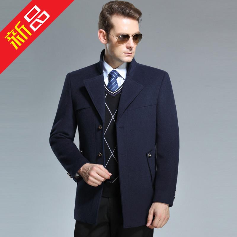 2014秋冬新款羊绒夹克男毛呢男装修身中年外套商务休闲上衣正品