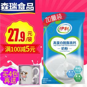 伊利高蛋白脱脂高钙奶粉450g成人女士学生低脂青少年冲饮牛奶粉