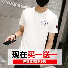 夏季纯棉男士短袖T恤男装圆领半袖修身韩版潮流体恤打底衫上衣服
