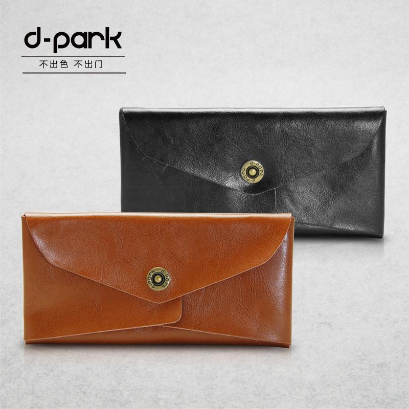 dpark 手机保护套 手工时尚简约真皮钱包 多用型卡片钱夹收纳包