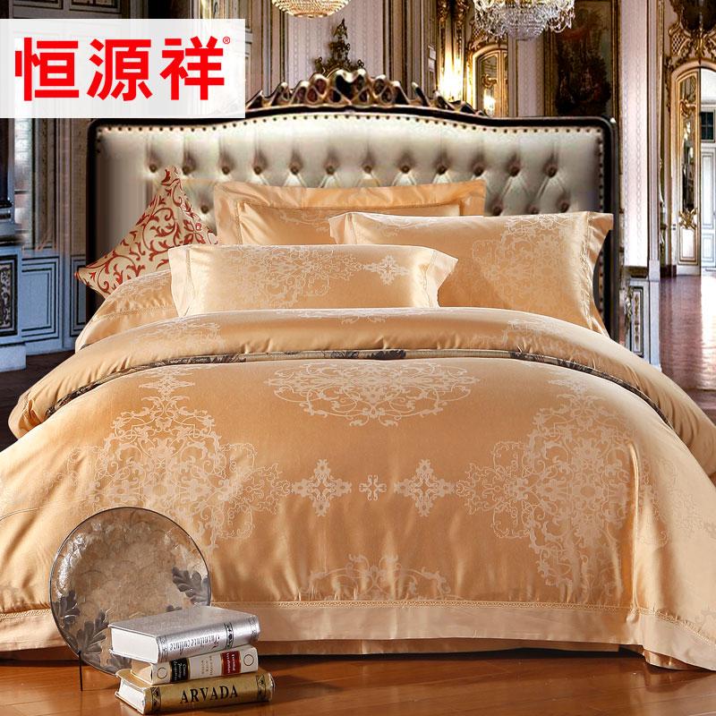 恒源祥家纺 宫廷贡缎提花床单四件套 婚庆大红套件 欧美结婚床品