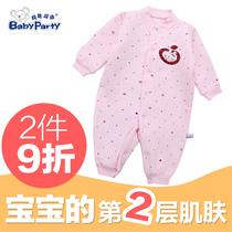 贝比派迪男女宝宝连体衣加厚爬服纯棉睡衣新生儿衣服哈衣婴儿冬装