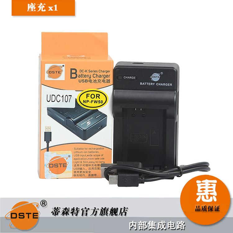 蒂森特 索尼 NP-FW50 USB充电器 适用SONY NEX-5N SLT-A37