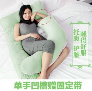 美国孕妇枕头U型护腰侧睡枕多功能孕妇枕托腹安睡抱枕靠枕