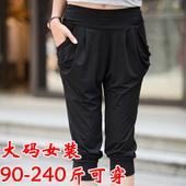 女裤 超大号胖MM七分裤 200斤宽松中裤 夏装 加肥加大码 哈伦裤 特大码