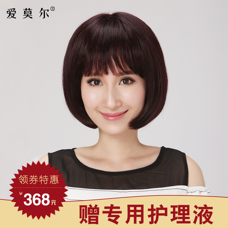 Product #530541959592