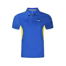 正品 男士 透气套头翻领短袖 T恤男夏季新款 POLO衫 运动男装 李宁短袖