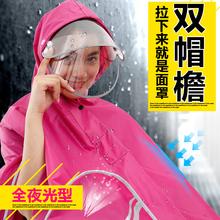 雨衣电动车雨披摩托车面罩骑行成人单人男女士加大加厚电瓶车雨衣