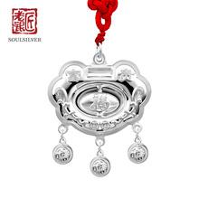 老银匠999足银宝宝锁宝宝满月富贵福转动周岁生日婴儿儿童银锁图片