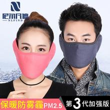 韩版冬季加厚耳罩防尘保暖透气骑行防雾霾pm2.5男女防风口罩潮款