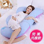 佳韵宝多功能孕妇枕侧卧枕头孕妇睡觉抱枕护腰托腹枕头E型侧睡枕