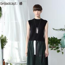 播 千回百转的念 夏季新品女装纯色通勤韩版T恤女图片