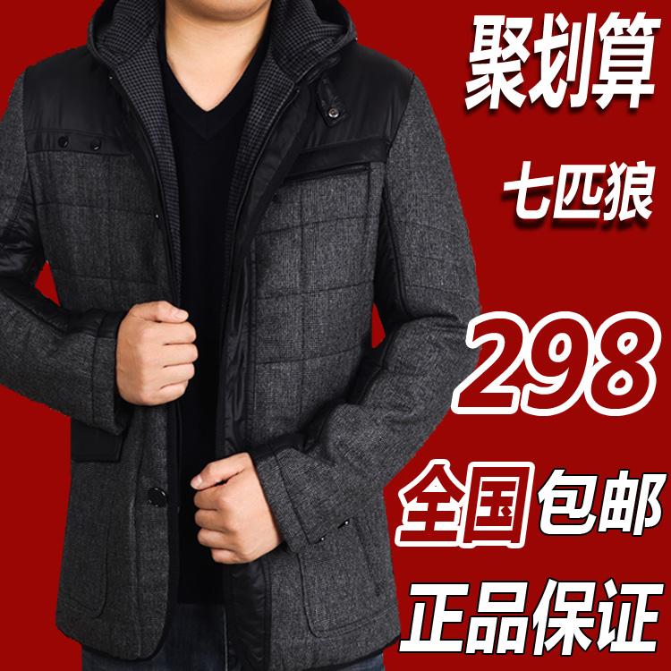 七匹狼2014冬装新款男装男士可脱卸帽棉服休闲棉衣中年外套爸爸装