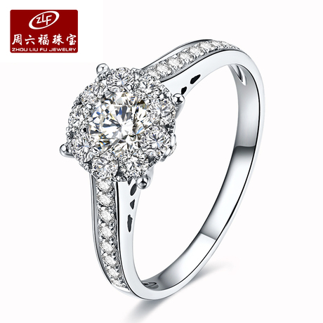 周六福 珠宝18K金钻石戒指女群镶3克拉钻戒效果 璀璨KGDB021041商品大图