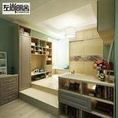整体卧室儿童房组合多功能现代 法兰尼白枫 书房榻榻米地台定制