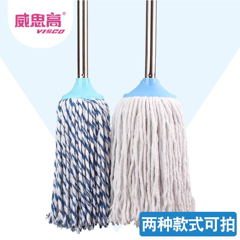 威思高拖把棉线家用拖把拧水拖布老式布拖把普通地拖可替换头墩布