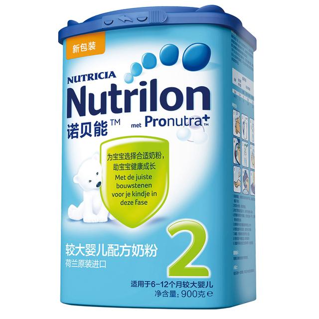 特惠 Nutrilon诺优能 2段 天猫超市 免邮 荷镭冀口奶粉牛栏