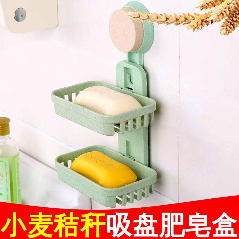创意强力吸盘肥皂盒大号卫生间浴室沥水壁挂式香皂盒简约肥皂架