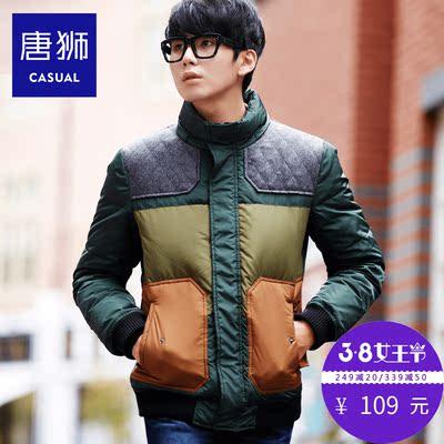 唐狮2014冬装新款男装可拆帽羽绒服男士短款修身韩版拼接外套潮