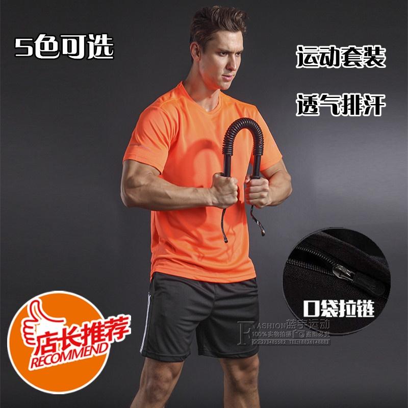 运动套装跑步健身夏季运动服装短袖五分短裤服速干